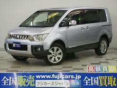 新潟県の中古車ならデリカD:5 シャモニー 4WD ツインモニター 両側パワスラ 7人乗り