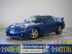 新潟県の中古車ならRX−7 タイプRバサースト 純正車高調 RE雨宮マフラー 特別仕様車
