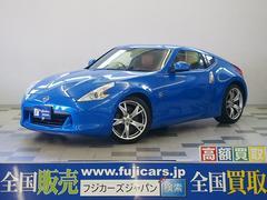 新潟県の中古車ならフェアレディZ バージョンST HDDナビ BOSE シートヒーター ETC