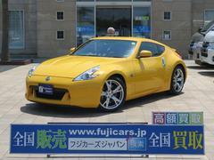 新潟県の中古車ならフェアレディZ バージョンST BOSE フジツボマフラー 19インチAW