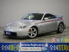新潟県の中古車ならフェアレディZ バージョンニスモ HDDナビ ニスモマフラー ニスモエアロ