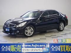 新潟の中古車 日産 スカイライン 車両価格 115万円 リ済別 平成23年 7.7万K ブラックM