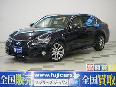 新潟県の中古車ならGS GS450h Iパッケージ HDDナビ 地デジ 電動シェード