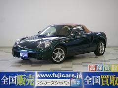 新潟の中古車 トヨタ MR−S 車両価格 79万円 リ済別 平成13年 4.3万K グリーンM