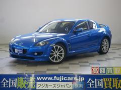 新潟の中古車 マツダ RX−8 車両価格 55万円 リ済別 平成16年 6.0万K ブルーM