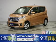 新潟の中古車 日産 デイズ 車両価格 69万円 リ済別 平成27年 7.3万K オレンジM