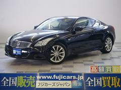 新潟県の中古車ならスカイライン 370GT タイプP 本革 HDD 地デジ シートヒーター