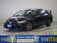 新潟県の中古車ならシビック タイプR 後期型 SDナビ ブレンボ オプションカラー