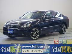 新潟県の中古車ならフーガ GTスポーツPスタイリッシュブラックLTDII DVDナビ