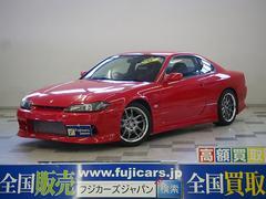 新潟県の中古車ならシルビア スペックR 前置きインタークーラー HKS車高調 フルバケ