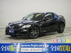新潟県の中古車ならRX−8 タイプRS ビルシュタイン レカロシート 純正19インチAW
