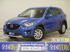 新潟県の中古車ならCX−5 XD ディスチャージパッケージ コーナーセンサー HDDナビ