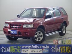 新潟県の中古車ならウィザード LS ディーゼルターボ メッキ16インチAW サイドステップ