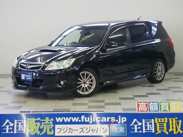 スバル エクシーガ 2.0GT tuned by STI 限定車 ...