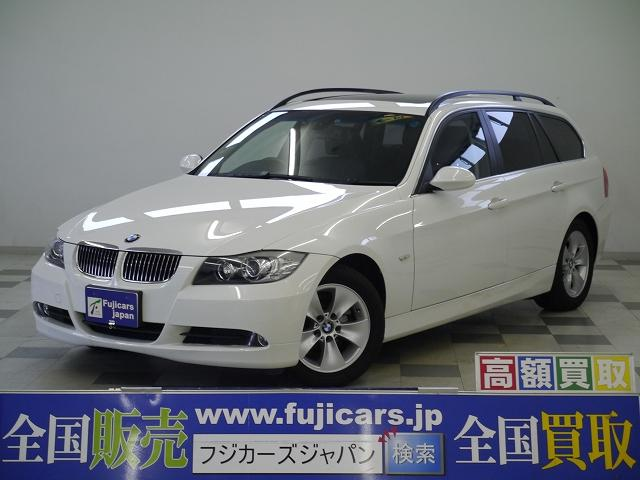 BMW 3シリーズ 325iツーリング ハイラインPKG HDDナ...