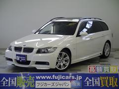 新潟県の中古車ならBMW 325iツーリング MスポーツPKG コンフォートアクセス