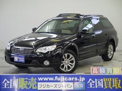 新潟県の中古車ならアウトバック 3.0R HDDナビ スマートキー 本革 ディーラー記録簿