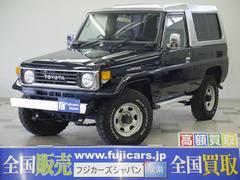 新潟県の中古車ならランドクルーザー70 LX タイベル交済 デフロック 集中ロック パワーウィンドウ