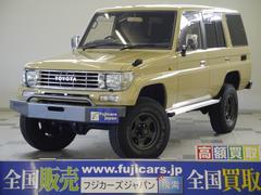 新潟県の中古車ならランドクルーザープラド SXワイド クラシックコンプリート仕様 サイド出しマフラー