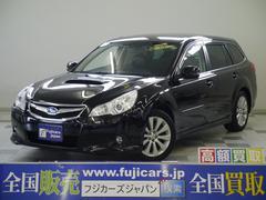 新潟県の中古車ならレガシィツーリングワゴン 2.5GTアイサイト HDDマルチ マッキントッシュ 黒革