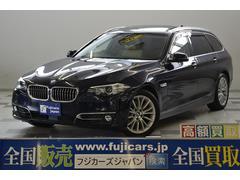 BMW523dツーリング ラグジュアリー ベージュ革 サンルーフ