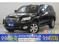 新潟県の中古車ならヴァンガード 240S HDDナビ クルコン 黒内装 7人乗り