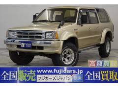 新潟県の中古車ならプロシードマービー ベースグレード オーバーフェンダー 全塗装 オートマ