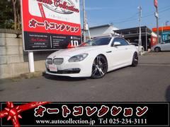 新潟県の中古車ならBMW 650iカブリオレ 社外マフラー ローダウン ツインターボ