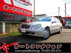 新潟県の中古車ならM・ベンツ E240ステーションワゴン ディーラー車 サンルーフ ETC