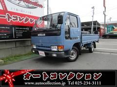 新潟県の中古車ならアトラストラック DX タイミングチェーン車 エアコン パワーステアリング