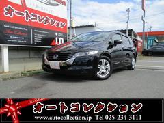 新潟県の中古車ならオデッセイ M ナビ HID 地デジ ETC タイミングチェーン車