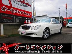 新潟県の中古車ならM・ベンツ E320 アバンギャルド ディーラー車 黒革シート ETC