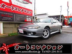 新潟県の中古車ならシルビア スペックSエアロ NISMOマフラー タイミングチェーン車