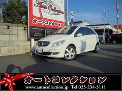 新潟県の中古車ならM・ベンツ B170 ディーラー車 純正アルミ ETC キーレス