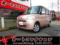新潟県の中古車ならタント L スライドドア ベンチシート タイミングチェーン車