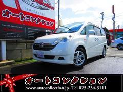 新潟県の中古車ならステップワゴン G HDDナビ パワースライドドア HID エアロ キーレス