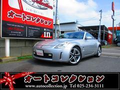 新潟県の中古車ならフェアレディZ バージョンT BOSE LUFTBAHNアルミ ETC