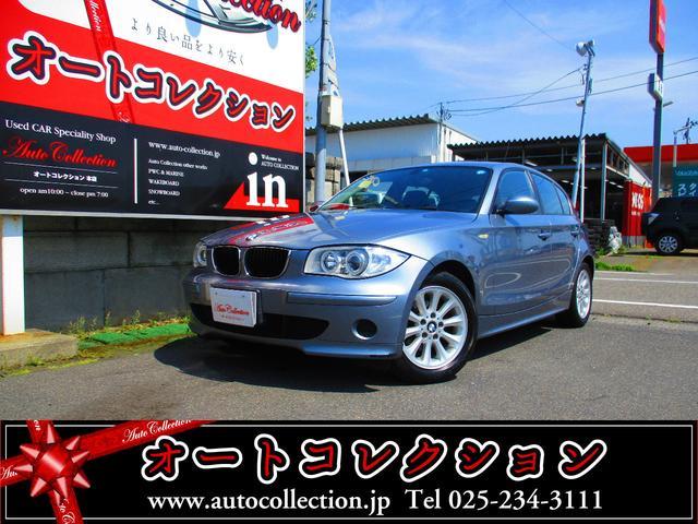 BMW 1シリーズ 116i ディーラー車 プッシュスタート タイ...
