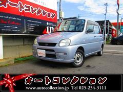 新潟県の中古車ならプレオ A 5速マニュアル タイミングベルト交換済 エアバッグ