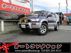 新潟県の中古車ならハイラックスサーフ SSR−G ワイド 4WD ディーゼルターボ Tベルト交換済