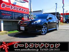 新潟県の中古車ならレガシィツーリングワゴン 2.5i Sパッケージ マッキントッシュ Tベルト交換済み