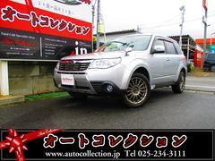 新潟県の中古車ならフォレスター 2.0XS 4WD スマートキー クルーズコントロール