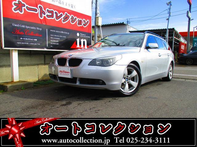 BMW 5シリーズ 525iツーリングハイラインパッケージ 純正H...