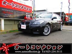 新潟県の中古車ならBMW 525iツーリング 正規ディーラー車 ブラックレザー HID