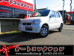 新潟県の中古車ならKei A ETC キーレス タイミングチェーン車 CD ABS