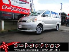 新潟県の中古車ならアルファードハイブリッド Gエディション ワンオーナー車 両側パワースライドドア付