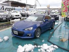 新潟県の中古車ならBRZ R カスタマイズパッケージ 6MT HDDナビ地デジ