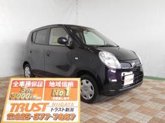 新潟県の中古車ならモコ S 関東仕入れ ABS 電格ミラー