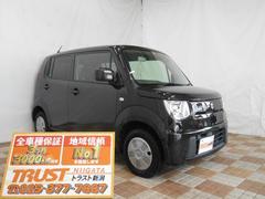 新潟県の中古車ならMRワゴン G メモリーナビ ETC ABS