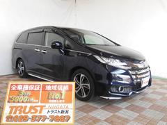 新潟県の中古車ならオデッセイ アブソルート インターナビ フルセグ ETC